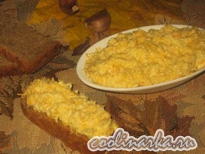 Салат из тыквы с сыром и чесноком